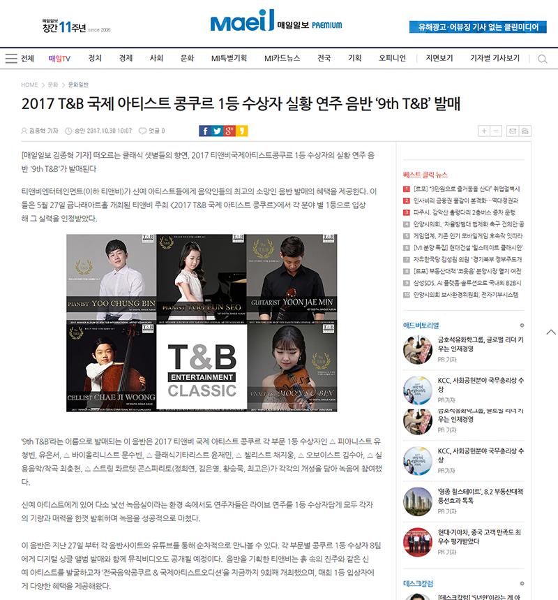 매일일보.png