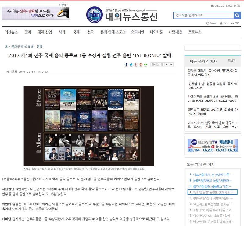 내외뉴스통신.png