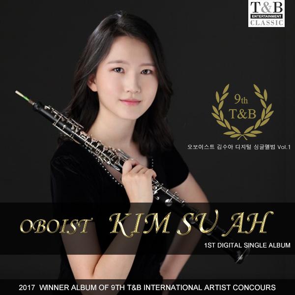 01-2. 김수아 음반자켓(600x600).jpg