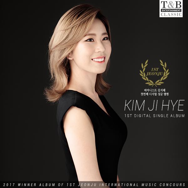 01-2. 김지혜 음반자켓(600x600).jpg