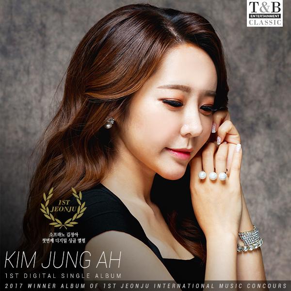 01-2. 김정아 음반자켓(600x600).jpg